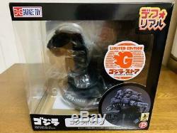 1954 GODZILLA Defo-Real Godzilla Store Limited Garage Toy Fugure New
