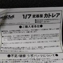 Magasin D'armes Kato Queens Kit De Garage 1/7 Échelle De L'état Japanex